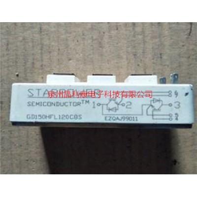 供应全新斯达IGBT模块GD50HFK60C1S