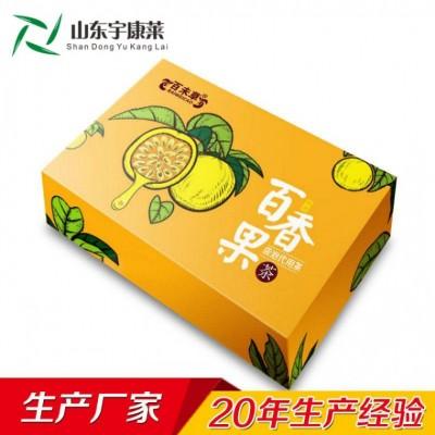 百未草牌百香果茶加工厂家济宁宇康莱