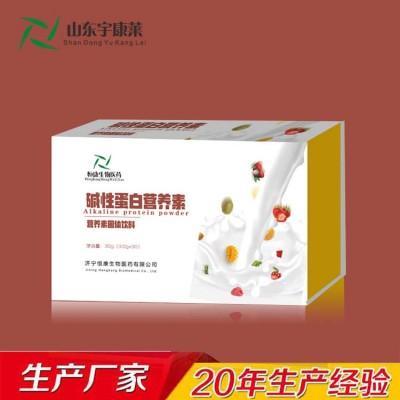 碱性蛋白营养素加工厂家济宁宇康莱