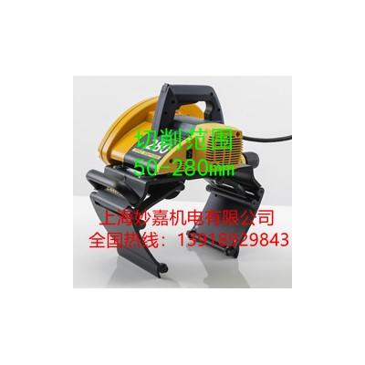 可切多种材质,电子调速,安全性高的电动切管机280Pro