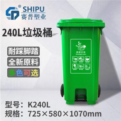 重庆240升中间脚踩挂车垃圾桶厂家供应