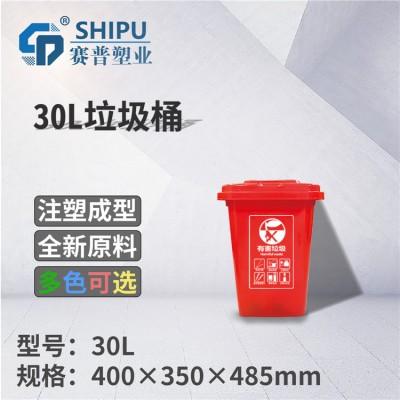 成都厂家直销30升环卫垃圾桶