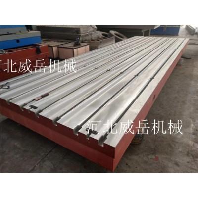 山东 箱型现货 铸铁检验平台  铸铁平台  配件齐全
