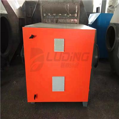 淮南UV高速有效光解废气处理知名品牌公司