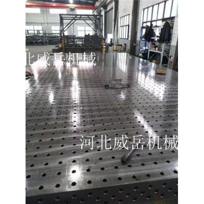 江苏 箱型现货  焊接平台  铸铁平台质量保证
