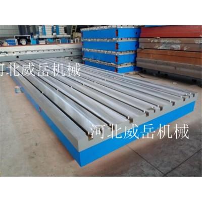 江苏 箱型现货 铁地板 铸铁平台  质量保证