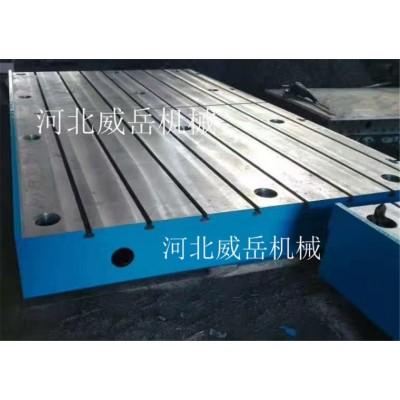 山东 半成品附图纸 T型槽平台  铸铁平台质量保证