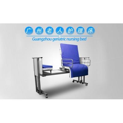 衡水老人多功能护理床遥控一键完成,简单便捷
