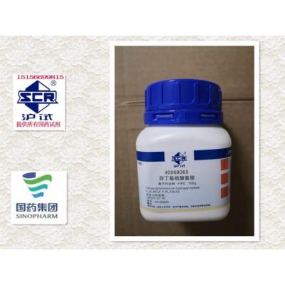 国药试剂  四丁基硫酸氢铵