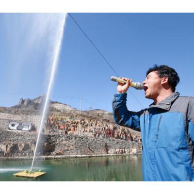 阜新呐喊喷泉是亲子互动游乐设备山东三喜