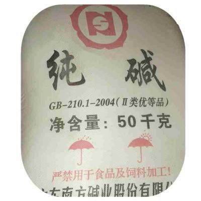 碳酸钠  纯碱工业级、食品级等级别