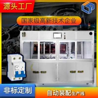BPNL-32漏电断路器装配生产线