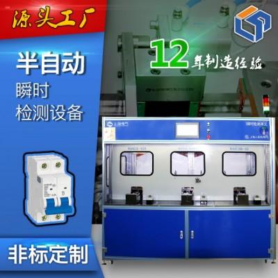 小型CQB5A断路器瞬时检测生产线