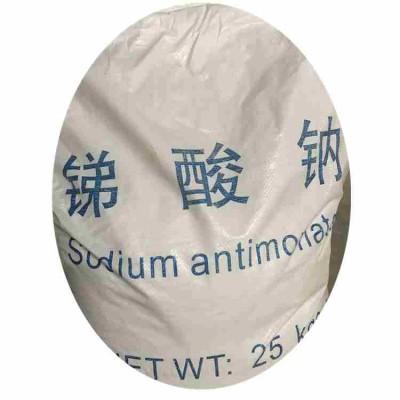 锑酸钠58%、65%等含量
