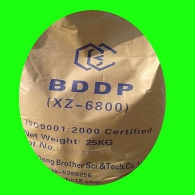 八溴醚(四溴双酚A双醚,简称BDDP)