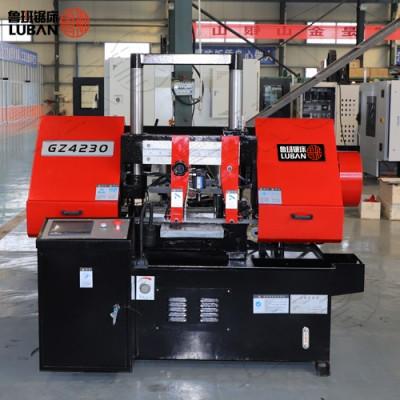 GZ4230金属带锯床 操作简单 省时省力 鲁班质量可靠