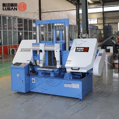 GZ4240钢材切割带锯床 质量严格把控 鲁班值得信赖