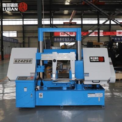 GZ4250钢材切割带锯床 鲁班行业典范 进口原件物超所值