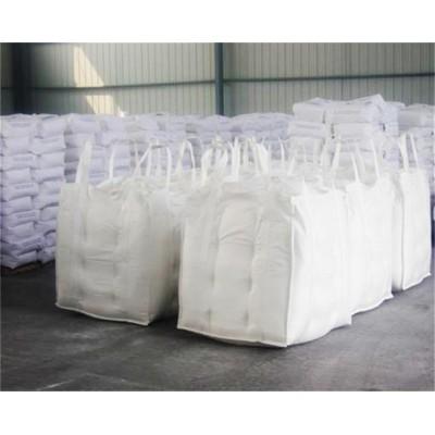 西宁市方形吨袋普通吨包袋-双层淀粉吨袋-厂家定制