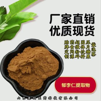 郁李仁压片糖果oem 果蔬植物酵素片剂定制贴牌代加工