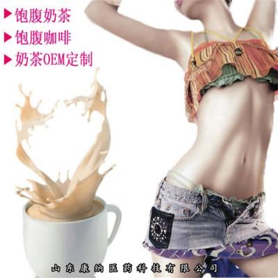 代餐咖啡 酵素代餐粉 酵素咖啡 男女性咖啡oem贴牌代加工