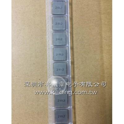 台系电感原厂兴凯鼎1350一体成型电感,大电流、低阻抗