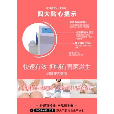妇科臭氧冲洗理疗仪