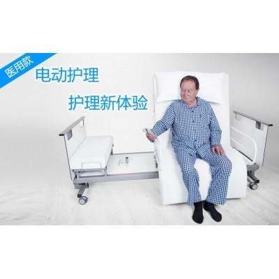 栾城多功能护理病床人性化的设计解决了一系列护理困难