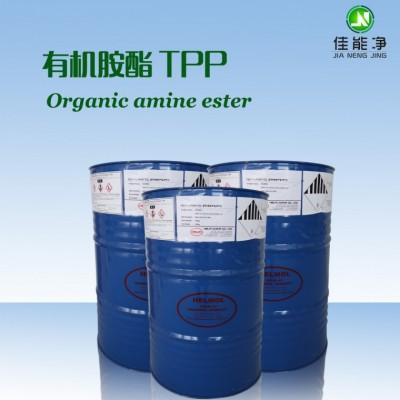 现货供应光学喷淋清洗剂原料 有机胺酯(TPP)金属缓蚀剂