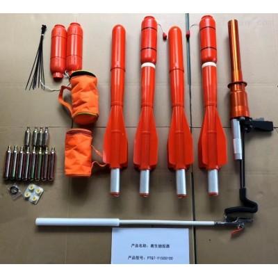 便携式气动救生抛投器 落水救援设备