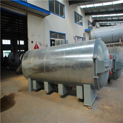 轮胎翻新硫化罐 蒸汽硫化罐生产厂家
