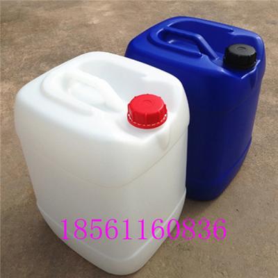 20升带拎把纯料桶 20L加厚食品级酵素桶-20KG带内盖桶
