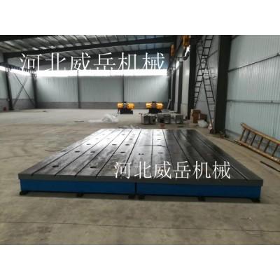 天津积压件甩 铸铁测量平台 试验平台支持定制