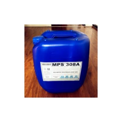 南昌生物医药厂反渗透膜阻垢剂MPS308A无磷环保