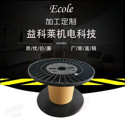 江苏塑料线盘制造商 规格齐全