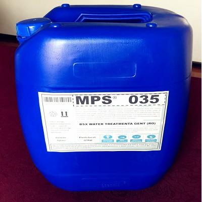 荆门粮食加工厂反渗透膜阻垢剂MPS35使用效果