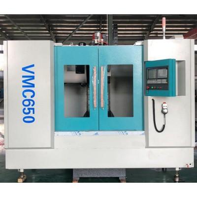 vmc650加工中心山东金雕数控大量批发价格优惠