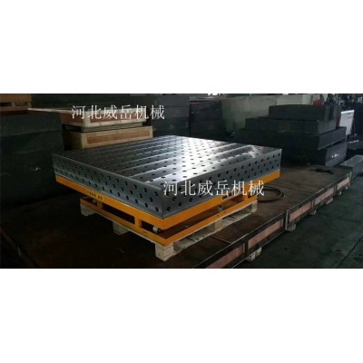 山东 大厂直销  三维焊接平台 试验平台 铸铁平台一件起批