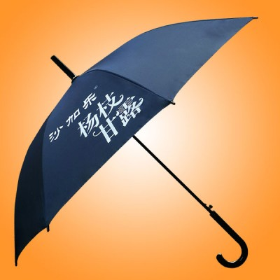 广州雨伞厂 广州雨伞定做 广州雨伞加工厂