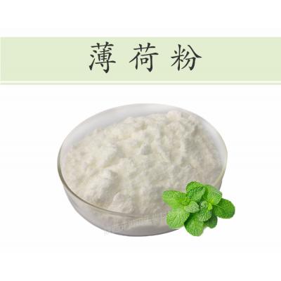 陕西元贝贝生物厂家直供纯薄荷粉