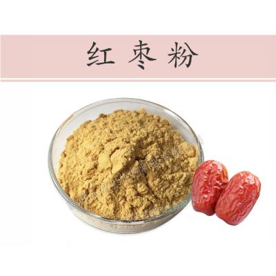 陕西元贝贝生物厂家直供红枣粉