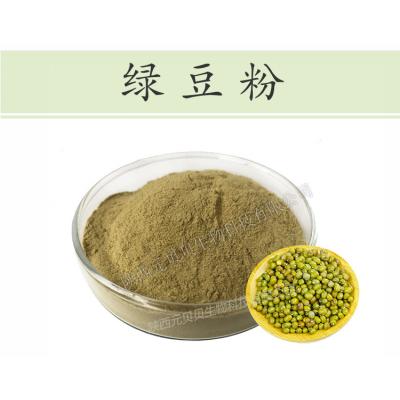 陕西元贝贝生物厂家直供绿豆粉