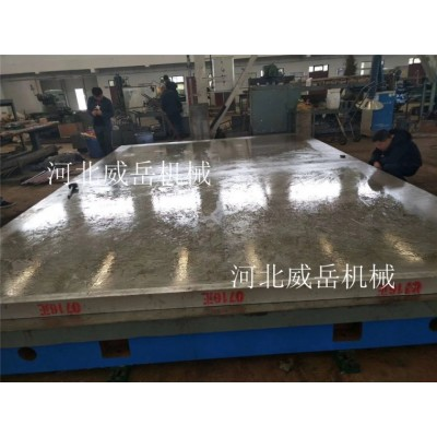 江苏 来图加工 钳工划线平台 铸铁平台 一件起批
