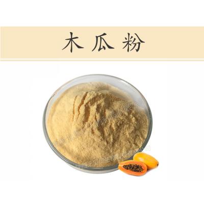 陕西元贝贝生物厂家直供木瓜粉