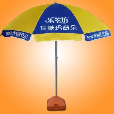 太阳伞厂户外太阳伞 遮阳广告伞广州太阳伞厂乐翆坊防风太阳伞