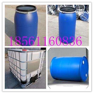 160kg塑料废液桶 加厚大口法兰桶- 抱箍桶化工塑料桶