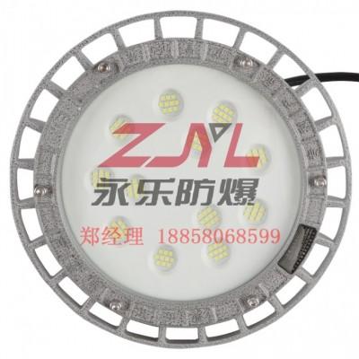 工厂现货供应LED防爆灯具200W欢迎来电咨询
