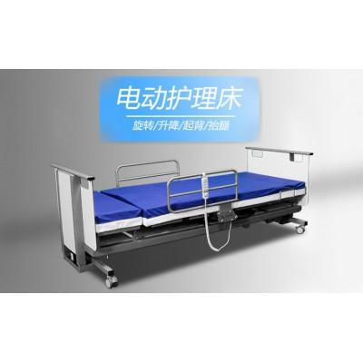 秀屿多功能病人护理床可伸屈腿脚,贴心护理更全