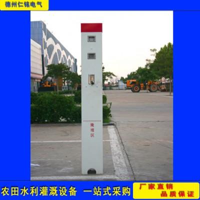 仁铭电气 射频卡机井灌溉控制系统厂家