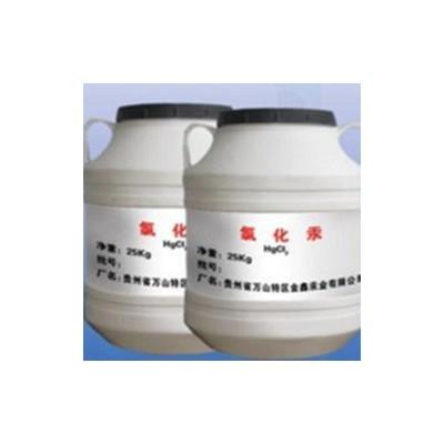 氯 化 汞分析纯生产厂家报价